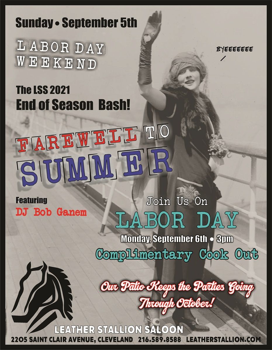 Farewell to Summer Party/Labor Day Cookout